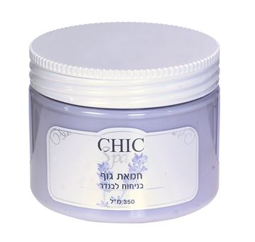CHIC Spa Body Butter - Lavender בשמים במבצע | בושם לאישה | בושם לגבר | בשמים