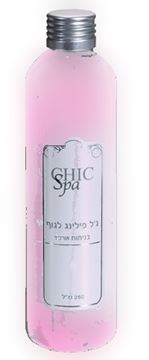 CHIC peeling Spa Gel - Pink Orchid בשמים במבצע | בושם לאישה | בושם לגבר | בשמים