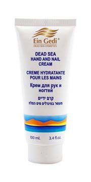 Ein-Gedi Cosmetics - White Collection - Hand Cream Tube 100 ml בשמים במבצע | בושם לאישה | בושם לגבר | בשמים