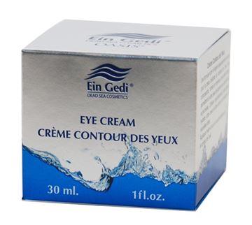 Ein-Gedi Cosmetics - White Collection- Mineral Eye Cream 30ml בשמים במבצע | בושם לאישה | בושם לגבר | בשמים