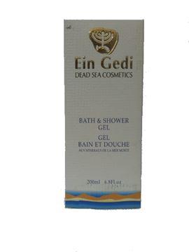 תמונה של  עין-גדי - סדרה לבנה - ג'ל רחצה ואמבט 200 מ''ל