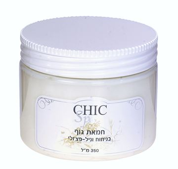 CHIC Spa Body Butter - Vanilla Patchouli בשמים במבצע | בושם לאישה | בושם לגבר | בשמים
