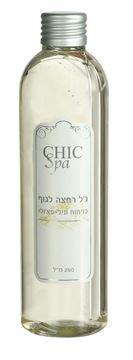 Spa Chic Shower Gel - Vanilla Patchouli בשמים במבצע | בושם לאישה | בושם לגבר | בשמים