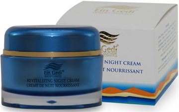 Ein Gedi  Cosmetics -  White Collection- Night Cream 50ml  בשמים במבצע | בושם לאישה | בושם לגבר | בשמים