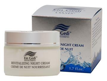 Ein-Gedi Cosmetics -  Oasis Collection- Mineral Night Cream 50ml  בשמים במבצע | בושם לאישה | בושם לגבר | בשמים