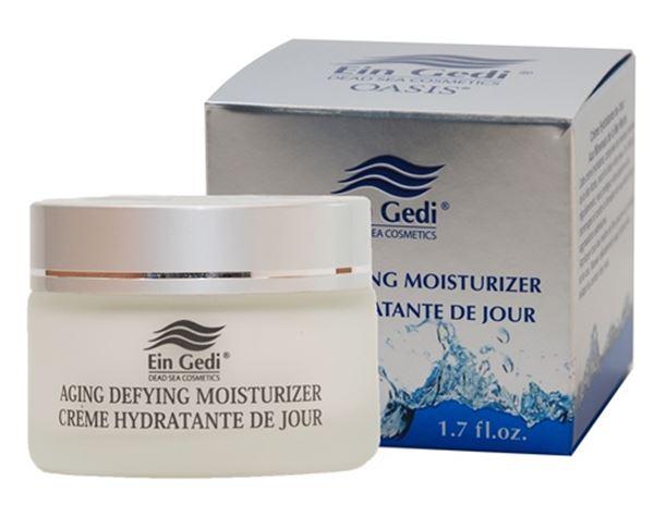 Ein Gedi Cosmetics - Oasis Collection- Mineral  Day Cream 50ml  בשמים | בושם לגבר | בושם לאישה | בשמים חדשים