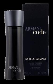 """בושם ארמני קוד 75מ""""ל א.ד.ט - Armani Code 75ml E.D.T"""