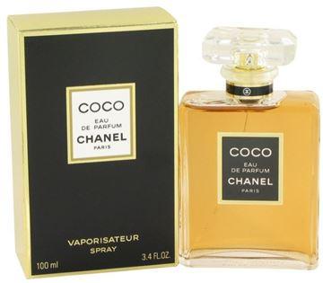"""בושם קוקו שאנל 100מ""""ל א.ד.פ - Coco Chanel 100ml E.D.P"""