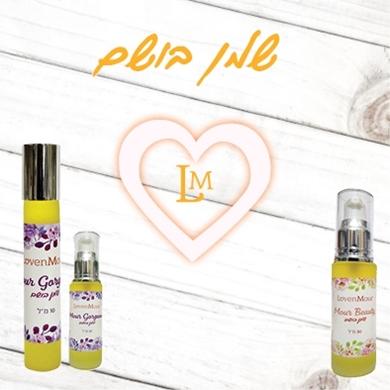 Perfume Oil בשמים | בושם לאישה | בושם לגבר | בשמים במבצע