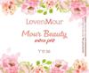 בושם Mour Beauty 30ml