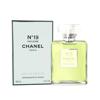 Chanel 19 פודרה | בושם מתנה לאישה