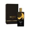 MEMO Paris Russian Leather - luxury perfume